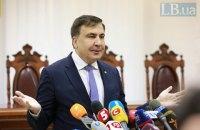 Срок домашнего ареста Саакашвили истек