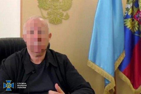 """СБУ повідомила про підозру одному із колишніх функціонерів """"Партії регіонів"""" на Херсонщині"""