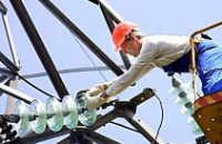Жители Днепропетровской области должны за свет более 107 млн грн