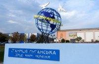 Уперше за три роки в Станично-Луганській лікарні народилася дитина. Пологи приймав лікар ПДМШ