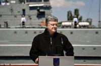Порошенко обговорить з лідерами Євросоюзу загрози РФ у Чорному і Азовському морях