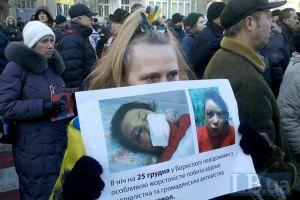 Жванию, Княжицкого и Ярему вызвали на допрос по делу Чорновол