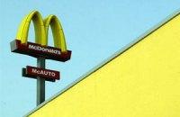 McDonald's прекратил работать в Крыму