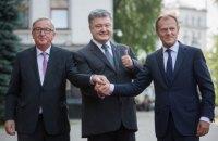 Україна запланувала дві інвестиційні конференції на 2018 рік