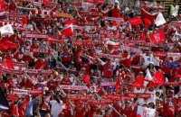 """Фаны Браги отказались от поездки в Украину на матч квалифая Лиги Европы против """"Зари"""""""