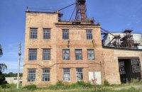 ФГИ продал спиртзавод в Винницкой области за 84 млн гривен