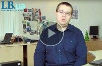 """""""Быстрый разбор"""": Интерсити Киев - Перемышль"""