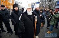 Патріарха Філарета прооперували в Австрії