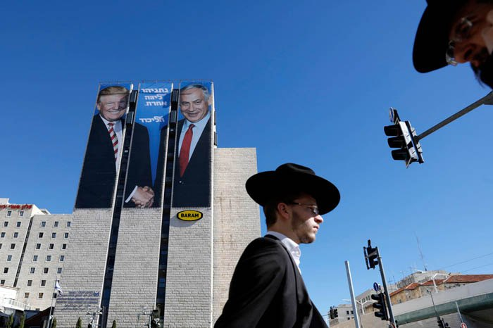 Предвыборный постер на рекламном щите в Иерусалиме, Израиль, 03 февраля 2019.