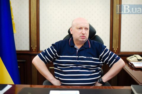 Турчинов заявив, що Рада збирається прирівняти критику ЛГБТ до злочину