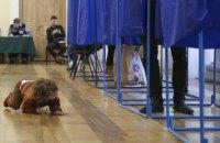 У Чернівцях від імені медиків поширювали листівки із сумнівними порадами для виборців, - поліція