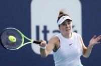 Свитолина пробилась в четвертьфинал турнира WTA в Майами