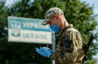 Громадянин РФ намагався таємно ввезти в Україну російські книжки