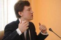 Украина совершает демарши в отношении ЕС? - эксперт