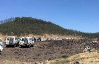 Жертвами аварії літака в Ефіопії стали громадяни понад 30 країн (оновлено)