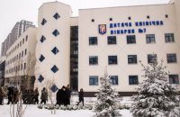 У Києві готується приєднання дитячої лікарні №7 до Центру дитячої нейрохірургії