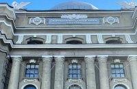 """СБУ викрила оборудку на закупівлі спецодягу для """"Укрзалізниці"""" на 1,7 млн гривень"""