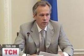 Кабмин выпустит облигации на 5 млрд гривен для закупки зерновых
