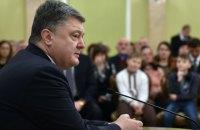 Суды вынесли 18 приговоров по преступлениям против Майдана, - Порошенко