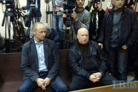Турчинов прийшов на суд до Пашинського