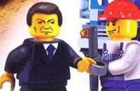 Януковича изобразили в виде лего-человека