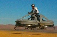 У США винайшли летючий мотоцикл