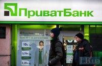 Глава Приватбанка предположил возможность возвращения банка Коломойскому