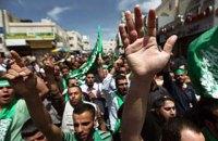 ЄС знову вніс ХАМАС до списку терористичних організацій