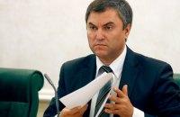 Спікер Держдуми заявив, що в Росії можуть скасувати державні пенсії