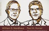Нобелевскую премию по экономике вручили американцам Уильяму Нордхаусу и Полю Ромеру