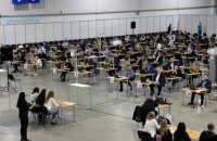 Прокурори ГПУ почали складати іспити в рамках переатестації