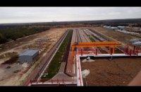 На ЧАЕС дозволили ввести в дію нове сховище ядерних відходів, яке будували 20 років