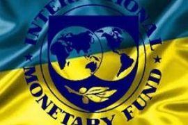 Азаров: Переговоры с МВФ завершены