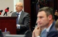 Киевсовет вел переговоры с Microsoft о разработке системы голосования