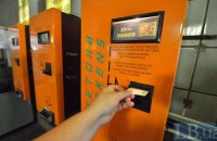Стоимость проезда в общественном транспорте Киева поднялась до 8 грн