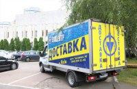 """Больницы Киевской области получили 5 новых аппаратов ИВЛ от компании """"Эпицентр"""""""