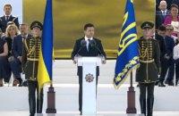 Президент Володимир Зеленський започаткував нове свято і пропонує зробити його вихідним (оновлено)