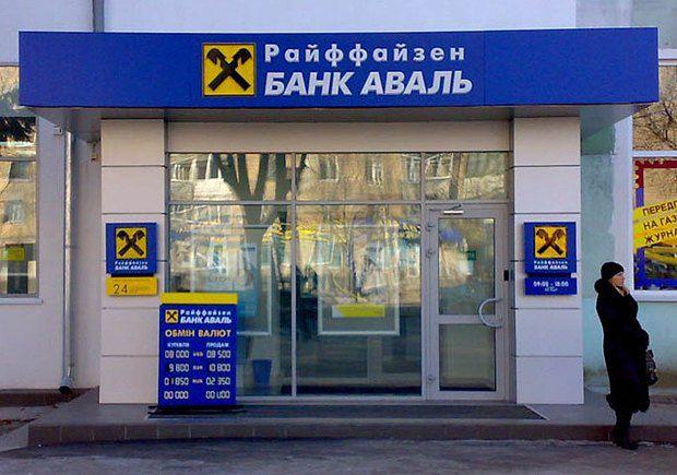 рефинансирование кредита без поручителей