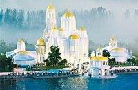 В России снимут фильм о Крещении Руси