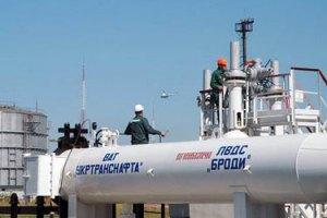 ЕС включил в список приоритетов нефтепровод из Украины