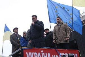 Тягнибок призвал Евромайдан блокировать админздания