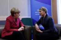 Меркель рассказала Тимошенко, как Европа боролась за ее свободу