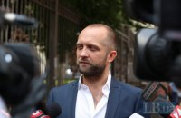 Нардеп Поляков снова не позволил надеть на себя электронный браслет