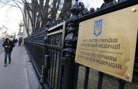 Українських послів немає в дев'яти країнах
