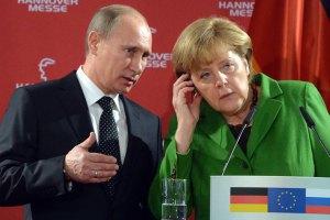 Меркель отменила российско-германский форум