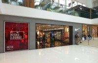 Nike временно закрывает магазины из-за коронавируса