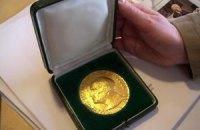 Нобелівську премію скоротять на 20%