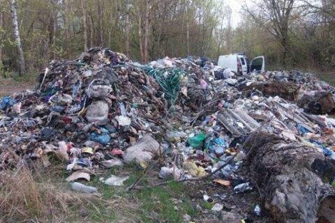 В Чернобыльской зоне нашли львовский мусор