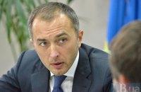 Ощадбанк отверг претензии НАБУ по спецконфискации денег Януковича