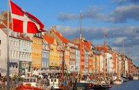 Парламент Дании одобрил конфискацию ценных вещей беженцев